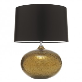 Heathfield Gold Table Lamp - Galileo